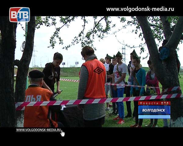В Волгодонске состоялась традиционная военно-патриотическая игра «Орленок»