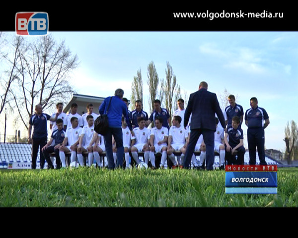 Футбольный клуб «Волгодонск» завершил подготовку к чемпионату области