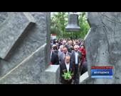 В годовщину со дня катастрофы на Чернобыльской АЭС Волгодонск почтил память жертв «Мирного атома»