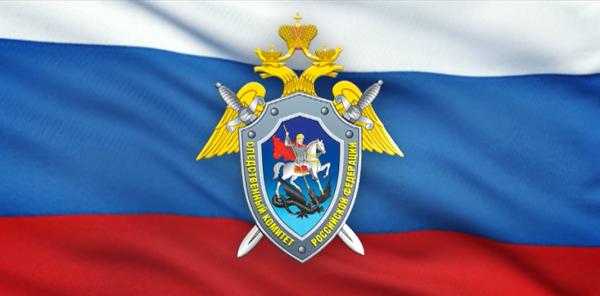 Заместитель руководителя следственного управления проведет личный прием в Волгодонском районе