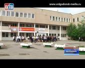 Волгодонские школьники написали первый обязательный Единый государственный экзамен