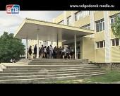 Волгодонские школьники сегодня сдавали первый Единый государственный экзамен
