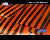 Телекомпания ВТВ подводит итоги акции «Георгиевская ленточка»