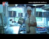 В Волгодонске с помощью социального контракта помогают нуждающимся семьям