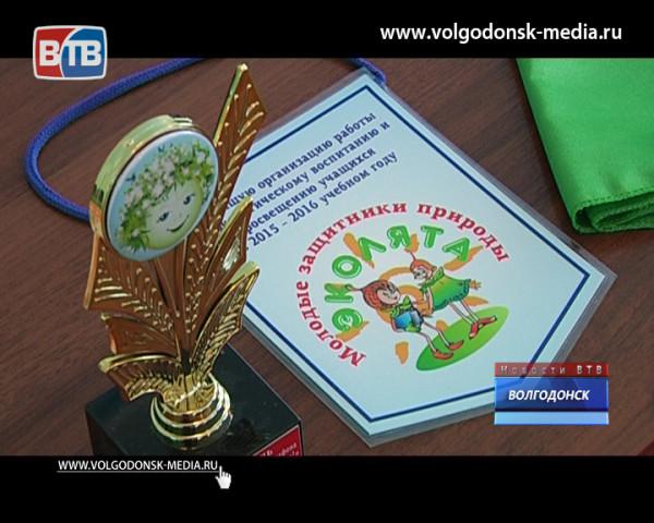 В Центре дополнительного образования детей «Радуга» выбрали лучших «эколят»