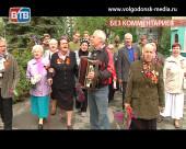 Ветераны в честь празднования 9 мая устроили музыкальное шествие под гармонь