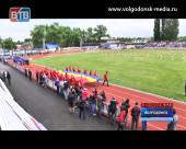 Волгодонск принял и выиграл зональный этап «Спартакиады Дона»