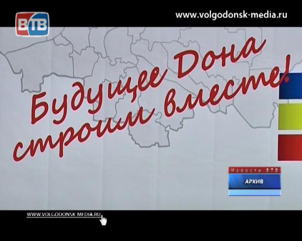 22 мая партия «Единая Россия» проведет праймериз