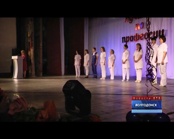 Впервые медсестры востока области отпраздновали профессиональный праздник конкурсом «Лучший по профессии»