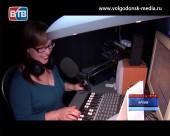 Радио «Фортуна» зазвучало по-новому