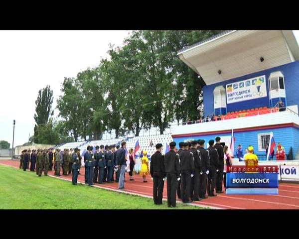 Волгодонск принимает финал Областной Спартакиады допризывной и призывной молодежи