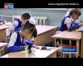 В школе №8 стартовала неделя славянской письменности и культуры