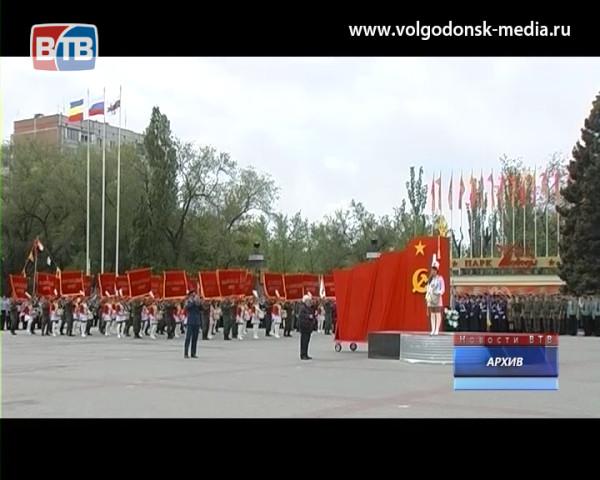9 мая Телекомпания ВТВ покажет парад с главной площади Волгодонска