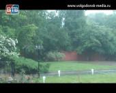 Дождь, град и шквалистый ветер пришли в Волгодонск