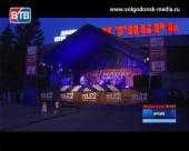 В день молодежи в Волгодонске ограничат движение, а молодежь отметит свой праздник насыщенной программой