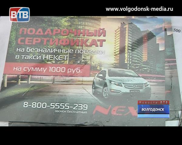 Розыгрыш призов «Улетное лето» от такси «Некст»