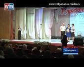 В профессиональный праздник социальных работников чествовали в зале ДК «Октябрь»