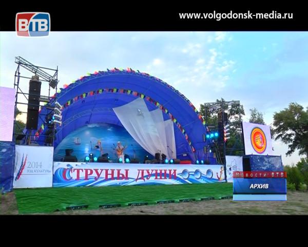Афиша финального дня фестиваля «Струны души»