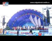 В станице Романовской завершился 18 фестиваль бардовской песни «Струны души»