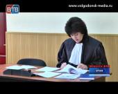 Волгодонские льготники могут получить бесплатную юридическую помощь
