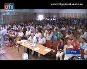 В Дубовском районе пройдут общественные слушания