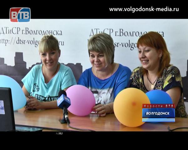 Родители детей, отправившихся на отдых в Анапу, пообщались с ними в режиме видеоконференции