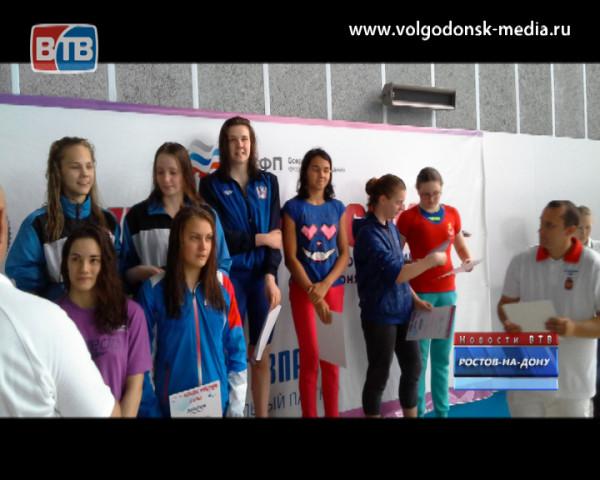 Вероника Кучеренко завоевала две золотые и две бронзовые медали на втором этапе Кубка России по плаванию