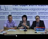 Социальные вопросы. Заместитель главы Администрации Наталья Полищук пообщалась с журналистами