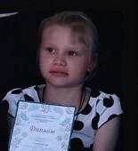 Найдена пропавшая утром несовершеннолетняя Виктория Гладкова