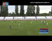 ФК «Волгодонск» продолжает собирать очки