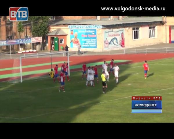 В субботу в Волгодонске пройдут два футбольных матча