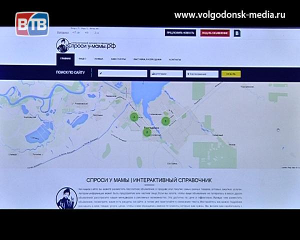 Гость студии руководитель информационного проекта «Спроси у мамы» Александр Чавусов
