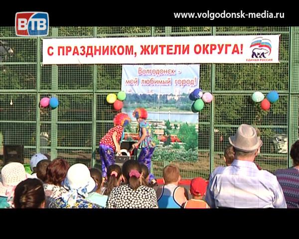 День рождения Волгодонска отметили в микрорайоне №3