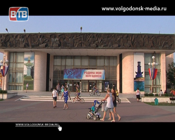 Торжества столичного размаха. Волгодонск продолжает отмечать 66-й день рождения