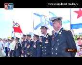 Анонс дня ВМФ России