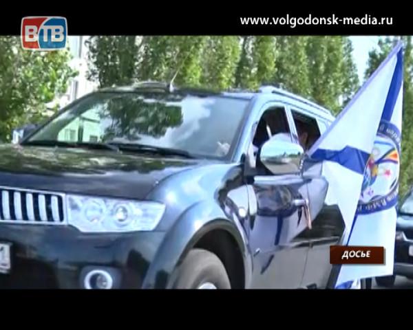 В день ВМФ России пройдет автопробег