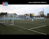 Дубль ФК «Волгодонск» потерпел крупное домашнее поражение