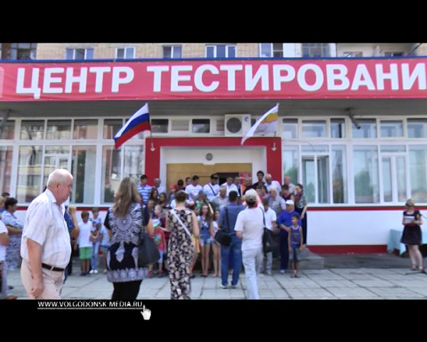 В Волгодонске стартовал XXXIV шахматный фестиваль «Мирный атом»