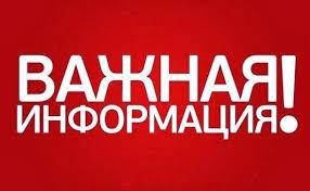Новости ВТВ на канале «ТВ-Центр Волгодонск» будут выходить на 10 минут позже в 18-40