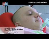Денис Кузьмин отправляется на лечение в Курган. Мы продолжаем следить за ходом лечения и дальнейшей судьбой 17-летнего подростка