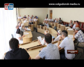 Волгодонск принял участие в саммите изобретателей и рационализаторов
