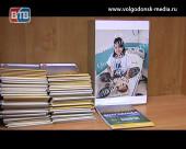 Деловой справочник Волгодонска «Инфодонск» объявляет о старте благотворительной акции