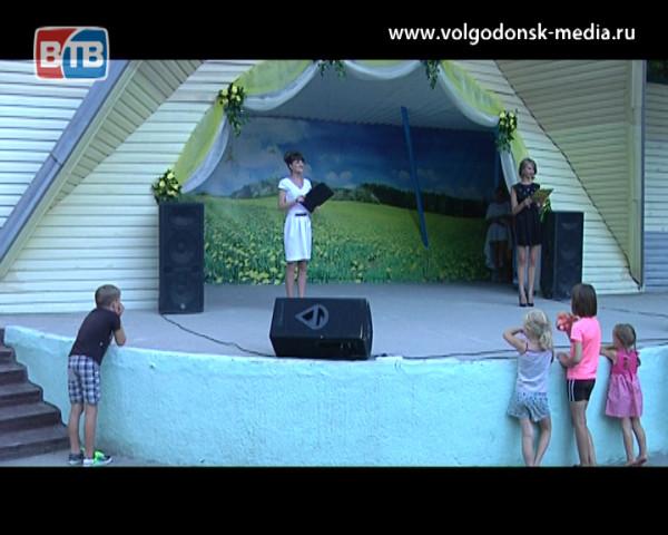 В парке «Победы» прошла традиционная благотворительная акция