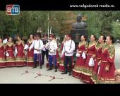Горожане отметили день памяти, посвященный атаману Платову