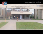 В Удомле открылся второй Всероссийский фестиваль «Энергичные люди»