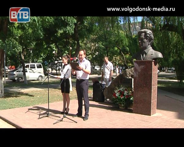 Волгодонск почтил память почетного жителя города Александра Тягливого