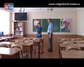 Готовность школ к образовательному процессу проверил лично глава Администрации Волгодонска Андрей Иванов