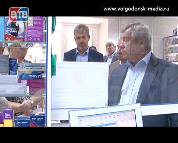 Губернатор проинспектировал лекарственное обеспечение в Волгодонске