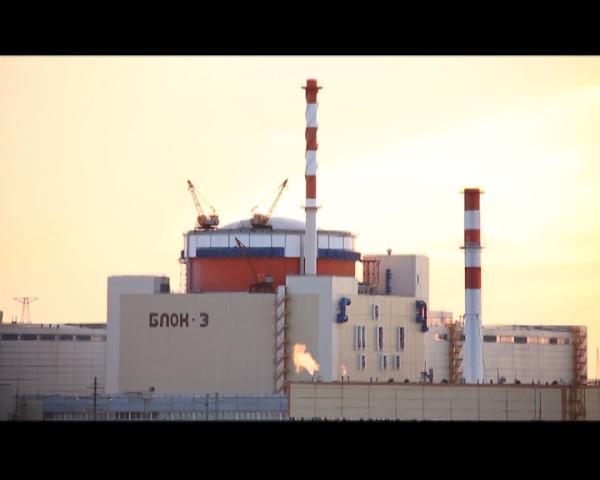 На следующей неделе в Дубовском и Волгодонске пройдут общественные обсуждения по вопросу работы второго блока РоАЭС на 104% мощности