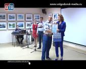 В Волгодонске подвели итоги фотоконкурса, посвященного Дню российского флага
